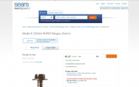 Sears Parts Direct Website